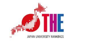 THE世界大学ランキング日本版2020「教育力リソース」で全国TOP10にランクイン!  お知らせ  札幌医科大学
