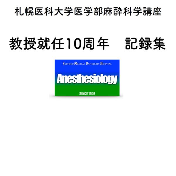金沢 医科 大学 携帯 ネット