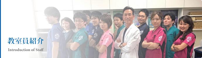 札幌医科大学 医学部 麻酔科学講座 │ 安全で質の高い麻酔科医療の提供、世界に通用する麻酔科医の育成