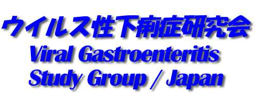 Viral Gastro Enteritis Study Group / Japan